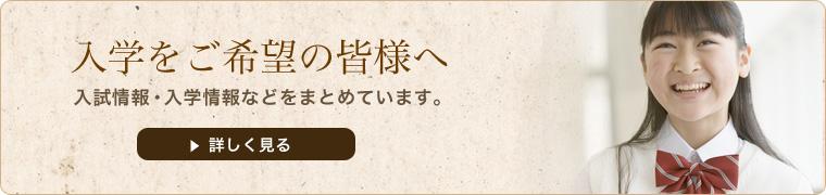 idx_bnr_examination